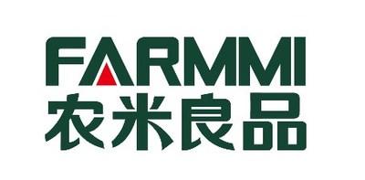 Logo (PRNewsfoto/Farmmi, Inc.)